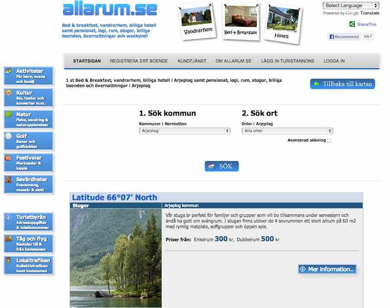 www.allarum.se